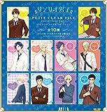 サンリオ男子 ぷちクリアファイルコレクション (BOX)