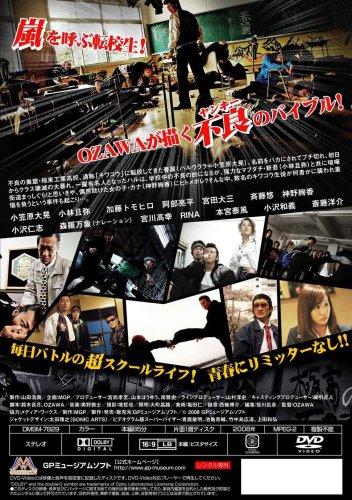 喧嘩の極意1 [DVD]