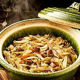 博多 もつ鍋 蟻月 口コミサイト(もつ鍋)レビュー数、日本一。かしわ飯の素 5パックセット