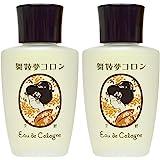 京コスメ 舞妓夢コロン 金木犀/きんもくせいの香り 2個セット 20ml×2個