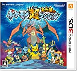 ポケモン超不思議のダンジョン - 3DS