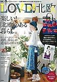 LOVE! 北欧 2017 spring & summer (バラエティ)