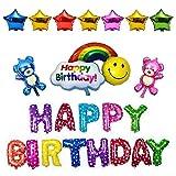 iSportgo 誕生日 飾り付け バルーン 風船 バースデー HAPPY BIRTHDAY バルーン