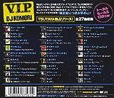 V.I.P. presents DANCE 2NIGHT mixed by DJ KOMORI 画像