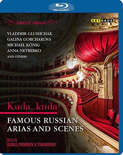 偉大なるアリア集:どこに行ってしまっのだ、あの青春の日々は ~ロシア・オペラの名アリアと場面集[Blu-ray Disc]