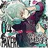 Collar×Malice Character CD vol.4 笹塚尊(通常盤)