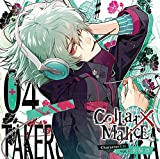 Collar×Malice Character CD vol.4 笹塚 尊(初回限定盤)
