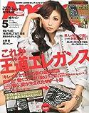 AneCan (アネキャン) 2010年 05月号 [雑誌]