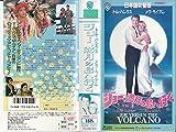 ジョー、満月の島へ行く(日本語吹替版) [VHS]