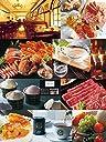 超 グルメ カタログギフト EO 高級 デパ地下 ブランド スイーツ 老舗グルメ 黒毛和牛 ワイン 焼酎 日本酒 かに いくら 海鮮グルメ フルーツ など豊富に選べる お取り寄せ