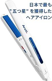 Areti【日本 本社 正規品】ヘアアイロン ストレート 20mm オールマイティー 1年保証 カール 両用 海外対応 メンズ 兼用 i679BL