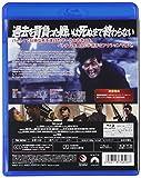 男たちの挽歌III  アゲイン/明日への誓い <日本語吹替収録版> [Blu-ray] 画像