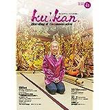 空間 -kuːkan Branding&Communication- (vol.03)