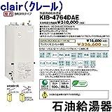 CHOFU (長府製作所) 石油給湯器 KIB-4764DAE KR-48 【カンタンリモコン付】 強制追いだき水道直圧 オート