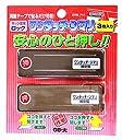 WAKI サッシ窓用ロック ワンタッチ シマリ 3枚入り GB 大