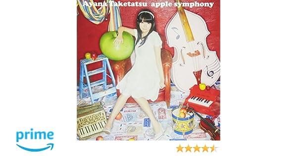 Amazon   apple symphony [通常...