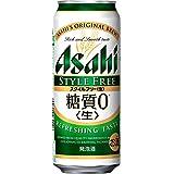【糖質ゼロ】アサヒスタイルフリー [ ビール [ 500ml×24本 ] ]