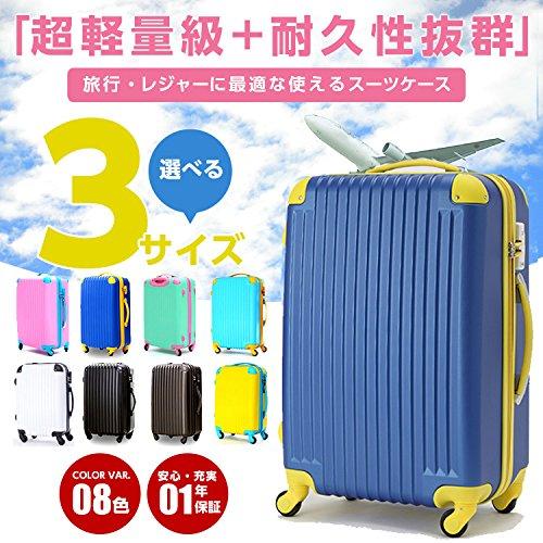 (トラベルデパート) 超軽量スーツケース TSAロック付 (Sサイズ(34L), ホワイト)