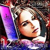 フィラ Ciel Mistβ- Healing Glass - シエルミストベータ