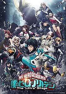 """「僕のヒーローアカデミア」The """"Ultra"""" Stage [DVD]"""