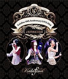 Kalafina 10th Anniversary LIVE 2018 at 日本武道館(Blu-ray Disc)