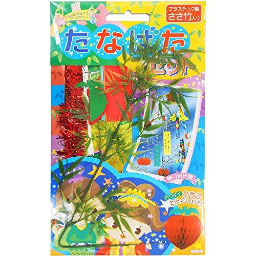 エヒメ紙工 七夕セット AT-セ700 -