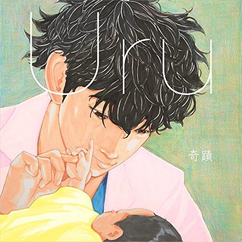 Uru「モノクローム」のタイトルは〇〇を想起させる!?待望の1stアルバムを徹底紹介♪の画像