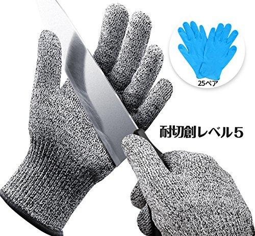 ilauke 防刃手袋1双+使い捨て手袋50枚 作業用手袋 耐切創レベル5 極薄手袋 粉なし園芸 ガーデングローブ 食品加工 清掃 農業 機械工業