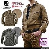 ミチオショップ I'Z FRONTIER 長袖ワークシャツ 7251 アイズフロンティア デジタル迷彩 3L カーキ
