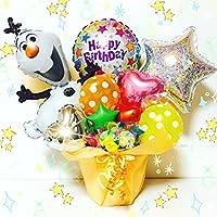お誕生日 お祝いに オラフ バルーンギフト キャンディブーケ 送料無料