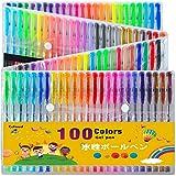 ジェルペン 100色セット 水性ボールペン 子供&大人の塗り絵 蛍光ペン 中性筆ゲルペン カラフル