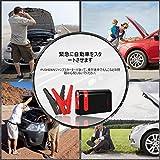 PUSHIDUN 自動車ジャンプスターター 12V 3.0Lガソリンカーチャージ モバイルスタンバイ 車用ジャースターター 10つの保護機能 12ヶ月保証付 【日本語取扱説明書付き】