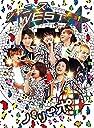 ジャニーズWEST 1st Tour パリピポ(初回仕様) Blu-ray
