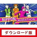 ニッポンマラソン|オンラインコード版【Nintendo Switch 年末年始インディーゲーム ...