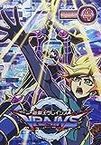 遊☆戯☆王VRAINS DUEL-4[DVD]