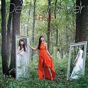 TVアニメ『櫻子さんの足下には死体が埋まっている』OP主題歌「Dear Answer」(DVD付)