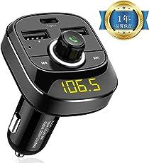 LOFTER FMトランスミッター Bluetooth 4.2 高音質 iPhone/Android音楽再生 SDカード/2つUSBメモリ対応 急速充電12~24V車対応 ハンズフリー 駐車位置ナビ GPS機能付き 日本語説明書付き メーカー1年保証 (T19)