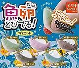 魚卵 とびでる!マスコット 全5種セット ガチャガチャ