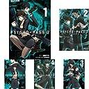 PSYCHO-PASS 2 コミック 1-5巻セット (クーポンで 3 ポイント)