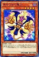 遊戯王 手をつなぐ魔人 コレクターズパック-閃光の決闘者編-(CPF1) シングルカード CPF1-JP019