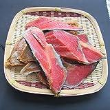 【激辛】 紅鮭(サケ) 山漬け 切り落とし(500g 真空パック包装)