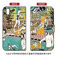 SECOND SKIN 手帳型スマートフォンケース 若林夏 「pool」/for Android One S3/Y!mobile・SoftBank YSHAS3-IJTC-401-LJ68