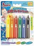 おふろでおえかき 6色クレヨンセット (BATHC-001) by パパジーノ