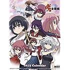 咲-Saki- 全国編 カレンダー 2015年
