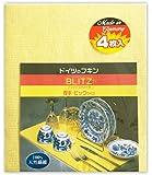 ブリッツEX(厚手ビッグサイズ)4枚入