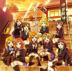 ラブライブ! 2nd Season DVD