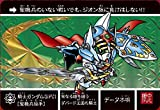 ナイトガンダム カードダスクエスト 限定カード KCQ-PR-017 騎士ガンダムGP01 [聖機兵操手]