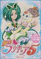 Yes!プリキュア5 Vol.5 [DVD]