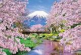 1000ピース 富士と春のせせらぎ 71-375