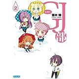 GJ部(グッジョぶ)2 (ガガガ文庫)